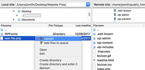 آپلود فایل در FTP